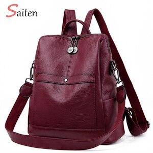 Image 2 - Saiten yüksek kaliteli deri kadın sırt çantası yeni 2019 moda sırt çantası kadın büyük kapasiteli okul çantası Mochila Feminina