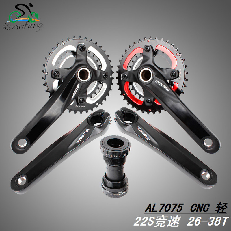 Q711 Aluminum alloy CNC mountain lathe two discs 26-38T hollow one 22 speed tooth plate crank center Bicycle Crank & Chainwheel mountain bike crank set bicycle crank set sprocket 22 32 44t bicycle crank set hollow tooth plate 9 27 speed tooth plate