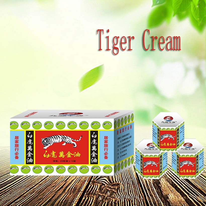 1Pc/15g Arthritis Joint Body Massage Care Tiger Balm White Ointment Extra Strength Pain Reliev Thailand Painkiller Muscle Relief