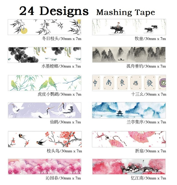 24Designs 15/30mm*7M Fruit /Lovebirds /Parrot /Pavilion /Crane Pattern Japanese Washi Decorative Adhesive DIY Masking Paper Tape