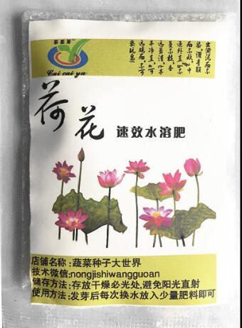 6bags Hydroponic plant nutrient solution bowl lotus water blossom essential fat soluble fertilizer nutrient image