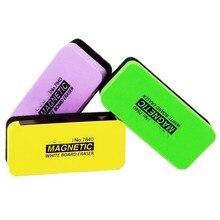 Высококачественный цветной ластик для доски очиститель маркера школьная офисная доска случайный цвет