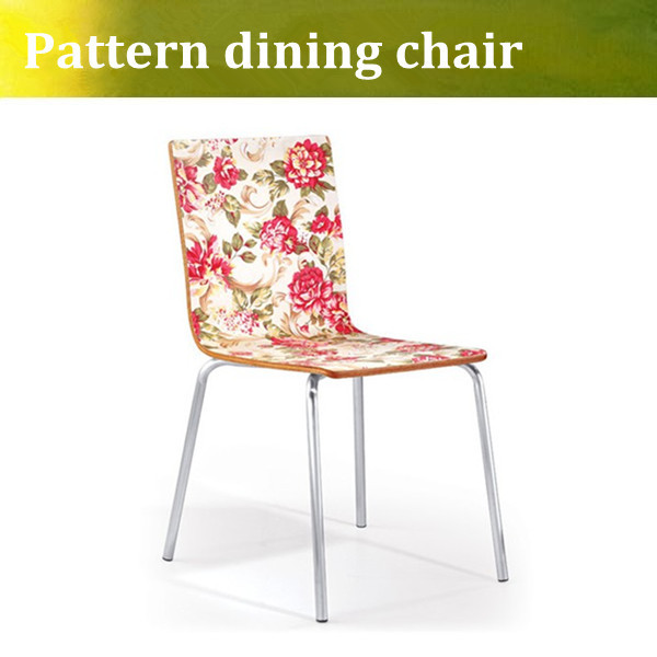 U-BEST high quality  stainess steel dining chair, pattern side chair dining chair ,pattern coffee chair chewell лакомство для собак всех пород куриные дольки нежные уп 100г