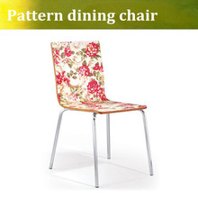 U-BEST high quality  stainess steel dining chair, pattern side chair dining chair ,pattern coffee chair