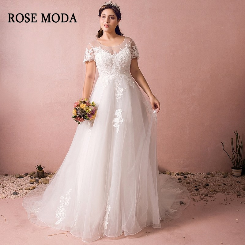 2019 Wedding Dresses With Sleeves: Rose Moda Plus Size Wedding Dresses 2019 With Short