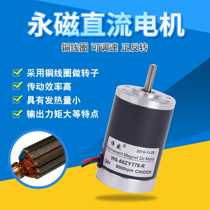 DC Motor 12V Cotton Sugar Motor  24V DC Speed Control Motor 10 50v 100a 5000w reversible dc motor speed controller pwm control soft start high quality