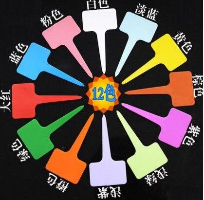 Etiqueta de planta de vivero de plástico de ornamentos de jardín 200 Uds. Marca de etiqueta gruesa de flor para el jardín estacas tipo T Colore
