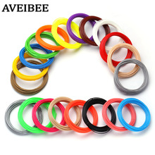 10 Meters 20 Colors 1.75MM ABS Filament For 3D Printing Pen Threads Plastic Printer Consumables Kids Children Gift