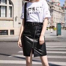 2019 New Fashion Genuine Sheep Leather Skirt G12