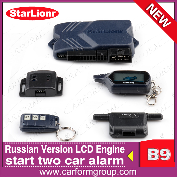 Автомобильный компьютер 2/starlionr B9