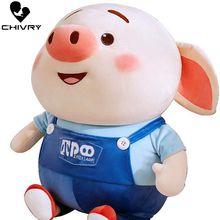 Chivry Kids Lovely Cartoon Pig Soft Plush Toys Boys Girls Pillow Stuffed Animal Dolls Cute Children Gift