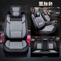 Car Seat Covers Set Universal Seat Protector Support Cushion Waist Lumbar Fiber Flax Automobiles Accessories Car Styling 1832