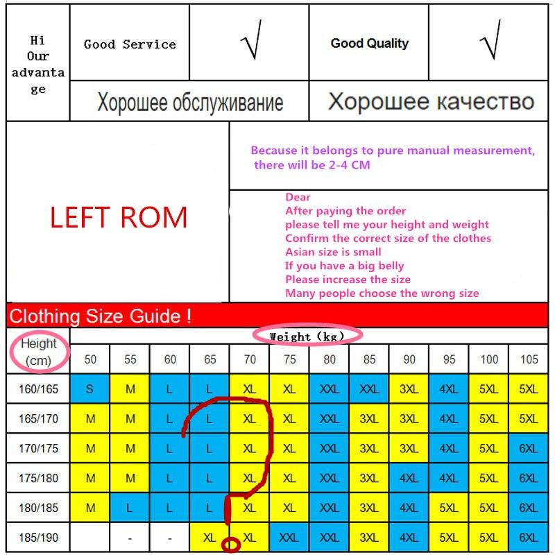 LEFT ROM