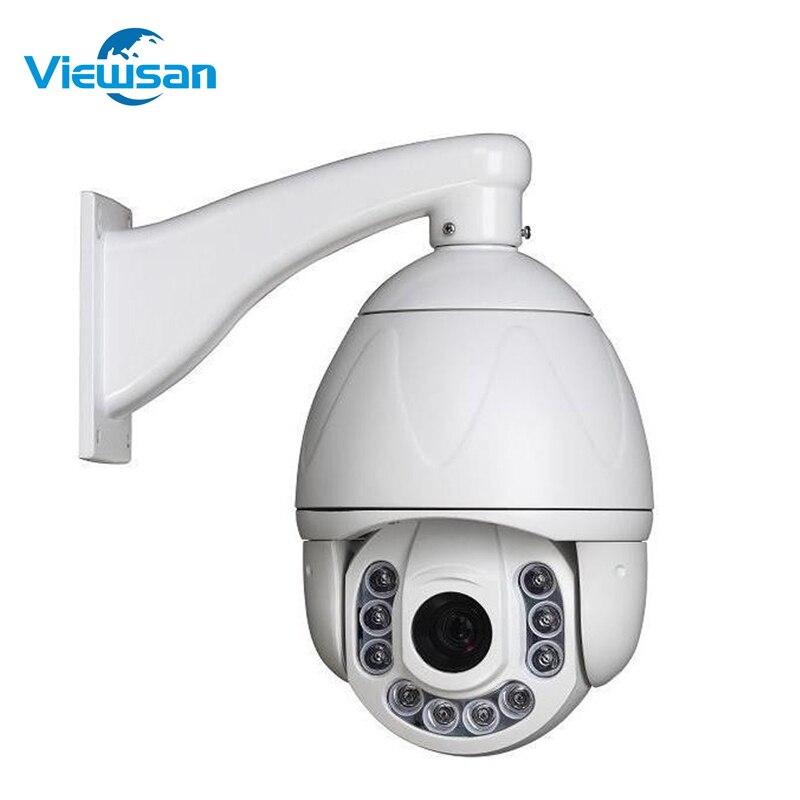 HD 1080P WDR IP PTZ Camera High speed dome Waterproof 120M IR Night vision