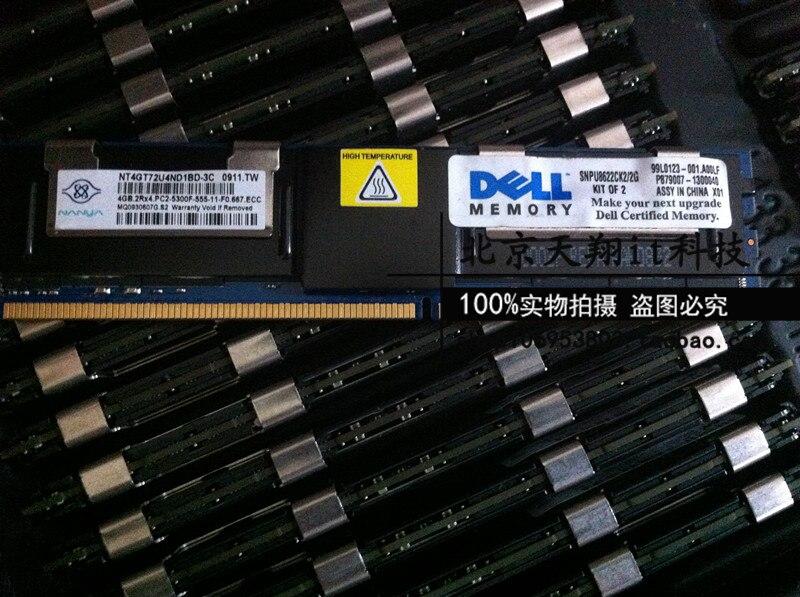 R5400 T5400, T7400 server memory module 4G / 4GB 667 FBD PC2-5300F