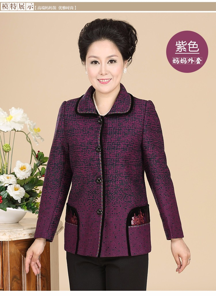Chinese Autumn Jacket Women\'s 2016 Elegance Red Purple Coat For Middle Aged Woman Button Front Turn Down Collar Casaco Feminino 40s 50s 60s (8)