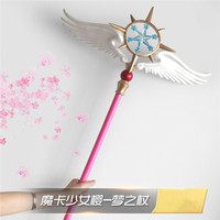 Anime Cosplay Costume Mocha Girl Sakura Transparent card Cardcaptor Sakura Magic wand scepter