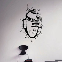 Star Wars Wall Vinyl Decal R2 D2 Broken Sticker Robot Droid Home Interior Living Room Bedroom Decor Custom Mural A124