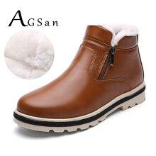 Agsan мужские ботинки коричневые зимние высокие искусственная кожа Водонепроницаемые зимние сапоги в английском стиле Ботинки Martin ботильоны уличная зимняя теплая обувь