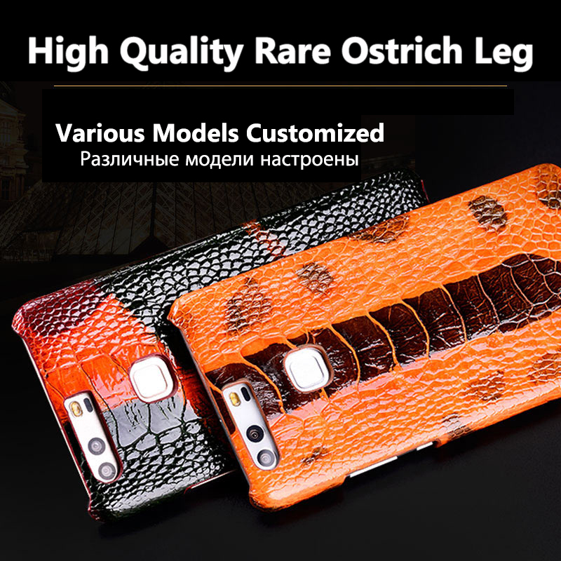 Back Case For ZTE Nubia Z11 Mini S 5 2 Top Quality Luxury Real Ostrich Leg