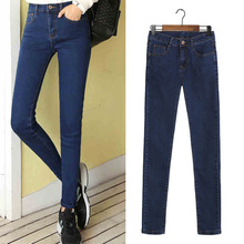 2016 spring and summer large size jeans female trousers Korean women s slim elastic waist jeans