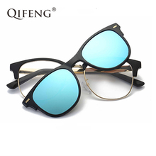 QIFENG Optical Eyeglasses Frame Men Women With Magnets Polarized Clip On Sunglasses Prescription Glasses Spectacle QF066