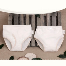 1 Piece Boys Girls Panties Unisex Baby Infant Organic Cotton Underwear Comfy Breathable Kids Underpants Solid