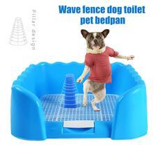 40 สัตว์เลี้ยงแบบพกพา Fenced ห้องน้ำถาดตารางกล่องครอกสุนัขการฝึกอบรมห้องน้ำกลางขนาดเล็กสัตว์เลี้ยงไม่เต็มเต็งอุปกรณ์
