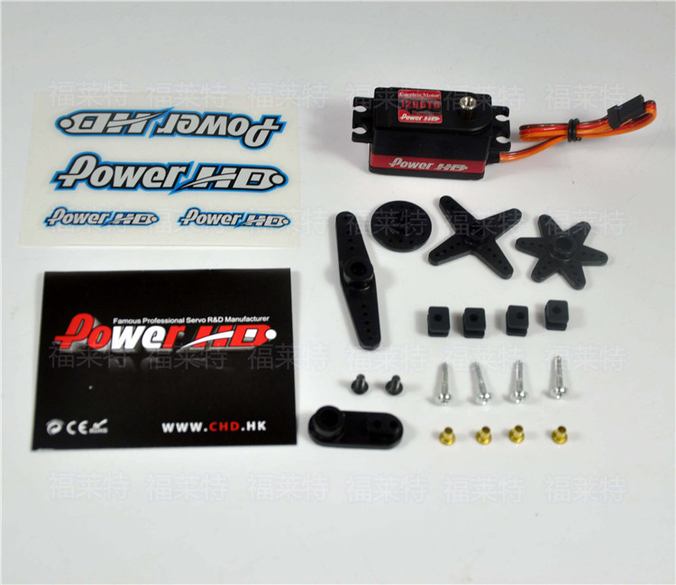 Power HD 1206TG 7KG Drifting Car 0 06s Low Profile Digital Servo Metal Gear