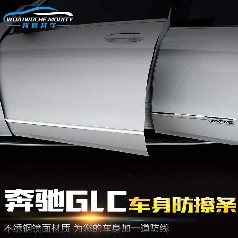 free shipping car Body trim body kit for Mercedes-Benz GLC-Class GLC200 glc300 glc220d glc250 250d 2015 2016 2017 high quality chrome side window trim for mercedes benz glk class free shipping