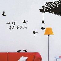 Duvar çıkartmaları, Ücretsiz kargo, Toptan Ve Perakende, saçak, e, ev dekor Duvar paster/poster duvar kağıdı PVC W-07