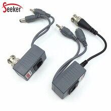 2 pz/1 paia Parti Poe Sicurezza CCTV Power Video Audio 3 in 1 power video 2 in 1 Ricetrasmettitore Passivo Video Balun Coassiale Rj45 Balun