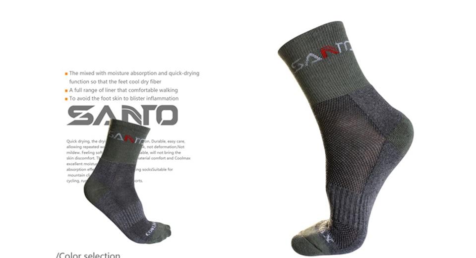3 Pairs Men Quick Drying Sports Socks Hiking Camping Cycling Running Short Socks