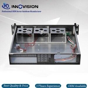 Image 5 - Upscale Al front panel 2u server case RX2400 19 inch 2U rack mount chassis
