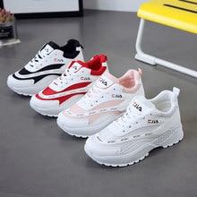 d86fb963bf23 Original Running Shoes Para As Mulheres Ginásio Disruptor 2 Ultras  Confortável Tênis de Treinamento Ao Ar. 4 Cores Disponíveis
