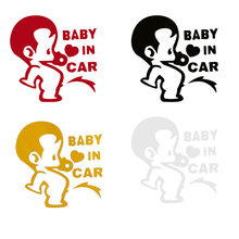 Baby In Car Car Sticker Baby Pees Automobile Window Decals Car DIY Car Creative Styling Accessories 4 Colors White Black Yellow(China)
