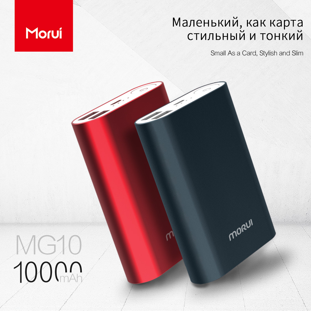 MORUI 10000 mAh Mini Power Bank