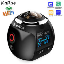 KaRue  V1 camera 360 Action Camera Wifi 2448*2448 Ultra HD Mini Panorama Camera 360 Degree Sport Driving VR Camera