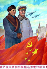 Chairman Mao zedong and Stalin Propaganda Poster Vintage Retro Posters Canvas Painting DIY Wall Paper Home Gift Decoration(China)