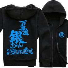 Autumn Streetwear GINTAMA Anime Hoodies Men Sakata Gintoki Cosplay Pullovers  Cos Jacket  Free Shipping