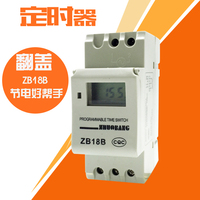 Multifunction Timer Countdown Bell Microcomputer Control Switch Controller Manufacturers Selling