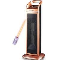Конка Бытовая золотой Вертикальный Электрический подогреватель 2000 Вт 220 В повернуть офис Электрический нагреватель энергосбережения Нагр