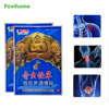 15Bags Pure Natural Pain Essential Cordycep Psoriasis Ointment Joint Pain Patch Chinese Pain Relieving Bone Marrow Plaster D1205
