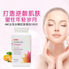 United States Imports GNC Female Hydrolyzed Collagen Peptide collagen tablets Containing hyaluronic acid ,vitamin C