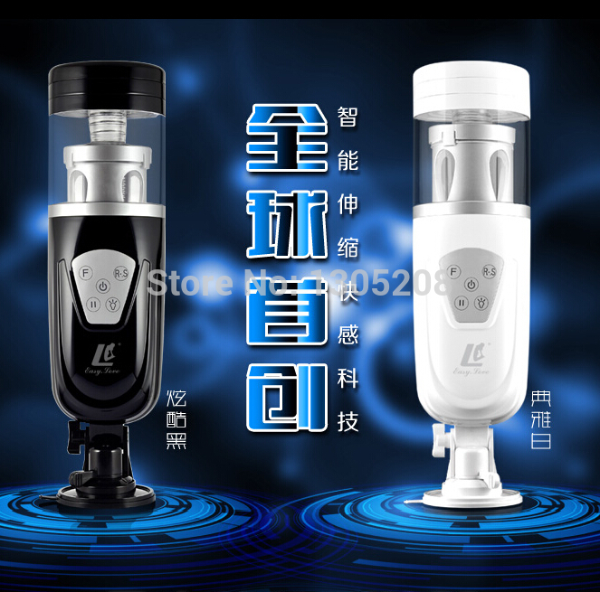 EASY LOVE One TELESCOPIC LOVER automatic Sex machine,Retractable electric male masturbators,sex toys for man Erotic Sex products new easy love telescopic lover automatic sex machine retractable electric male masturbators sex toys for man