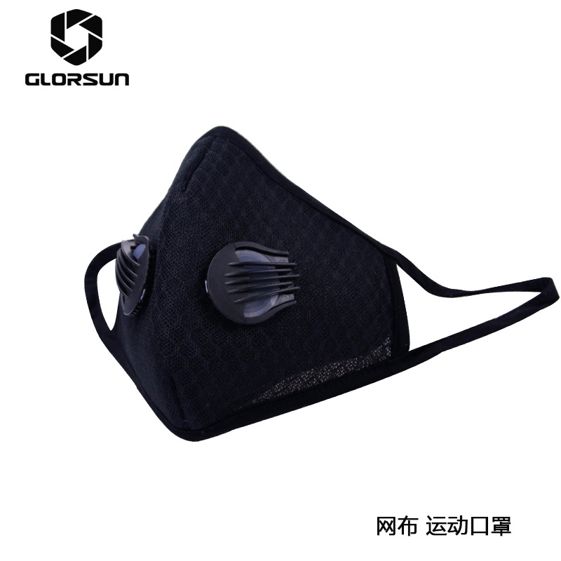 Air Filter Sport Face Mask Training Bicycle Cycling Half Face Mask Bike Running Jogging Facemask Anti Air Filter Sport Face Mask Training Bicycle Cycling Half Face Mask Bike Running Jogging Facemask Anti Pollution Mask Q1048