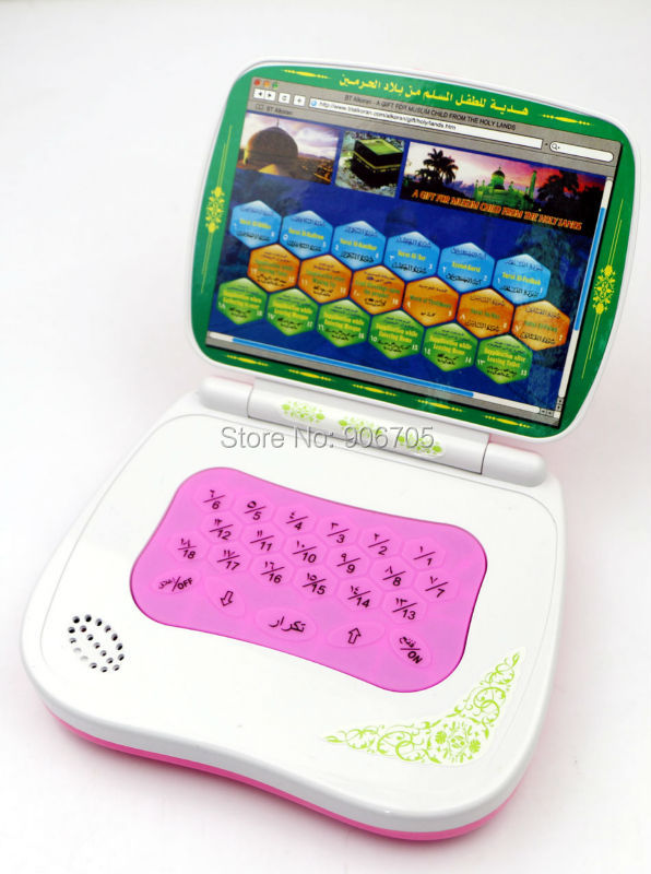 Muslim electronic toys laptop with Arabic 18 section of the Koran,kids educational toys Quran Islam learning machine image