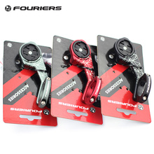 Fouriers Handlebar Computer Mount GPS Bracket For GARMIN Edge 1000 800 820 MIO Bryton GoPro Hero Out Front Computers Holder