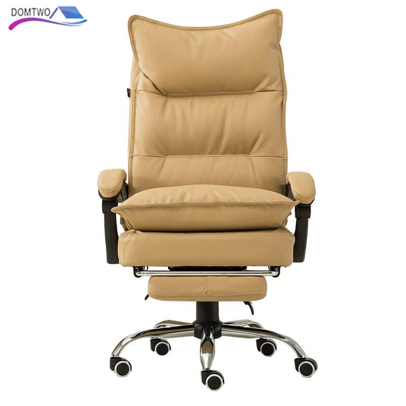 LIKE REGAL Массажное кресло офисный стул кресельный подъемник