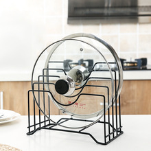 Home Iron Black Multi-layer Pot Lid Holder Multifunction Sink Rack Cutting Board Storage  Kitchen Accessories Organizer